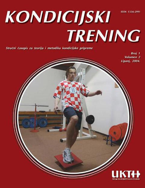 Volumen 2, broj 1 naslovnica